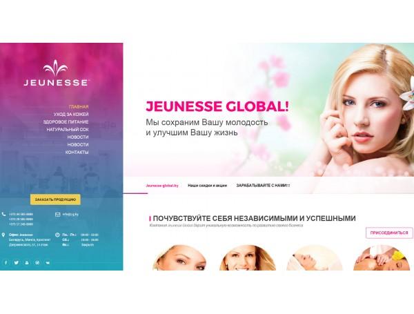 Jeunesse-global