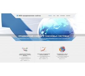 Продвижение сайтов в Яндексе, Гугле