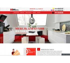 Мебель на заказ в Минске